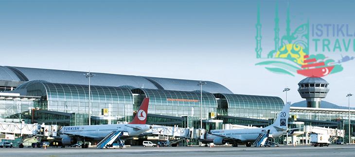 مطار عدنان مندريس