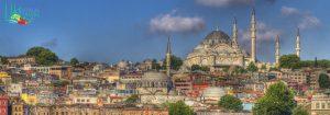 عروض سياحية إلى تركيا من السعودية